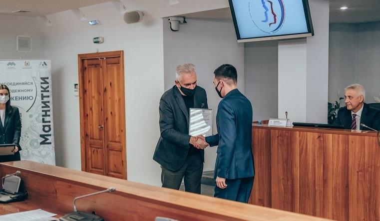 В Магнитогорске прошло первое заседание Общественной молодежной палаты нового созыва