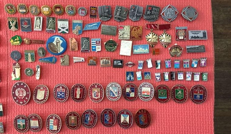 Города на булавках. В Челябинске продаются редкие значки времен СССР
