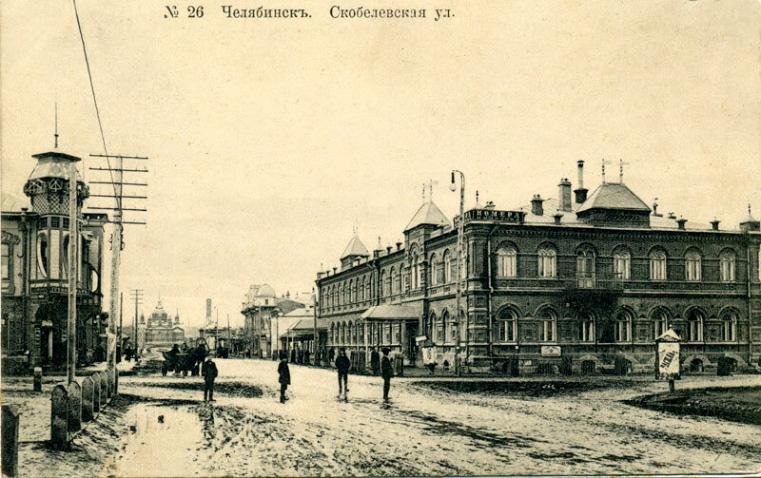 Клады Челябинска: таинственные сокровища в центре города