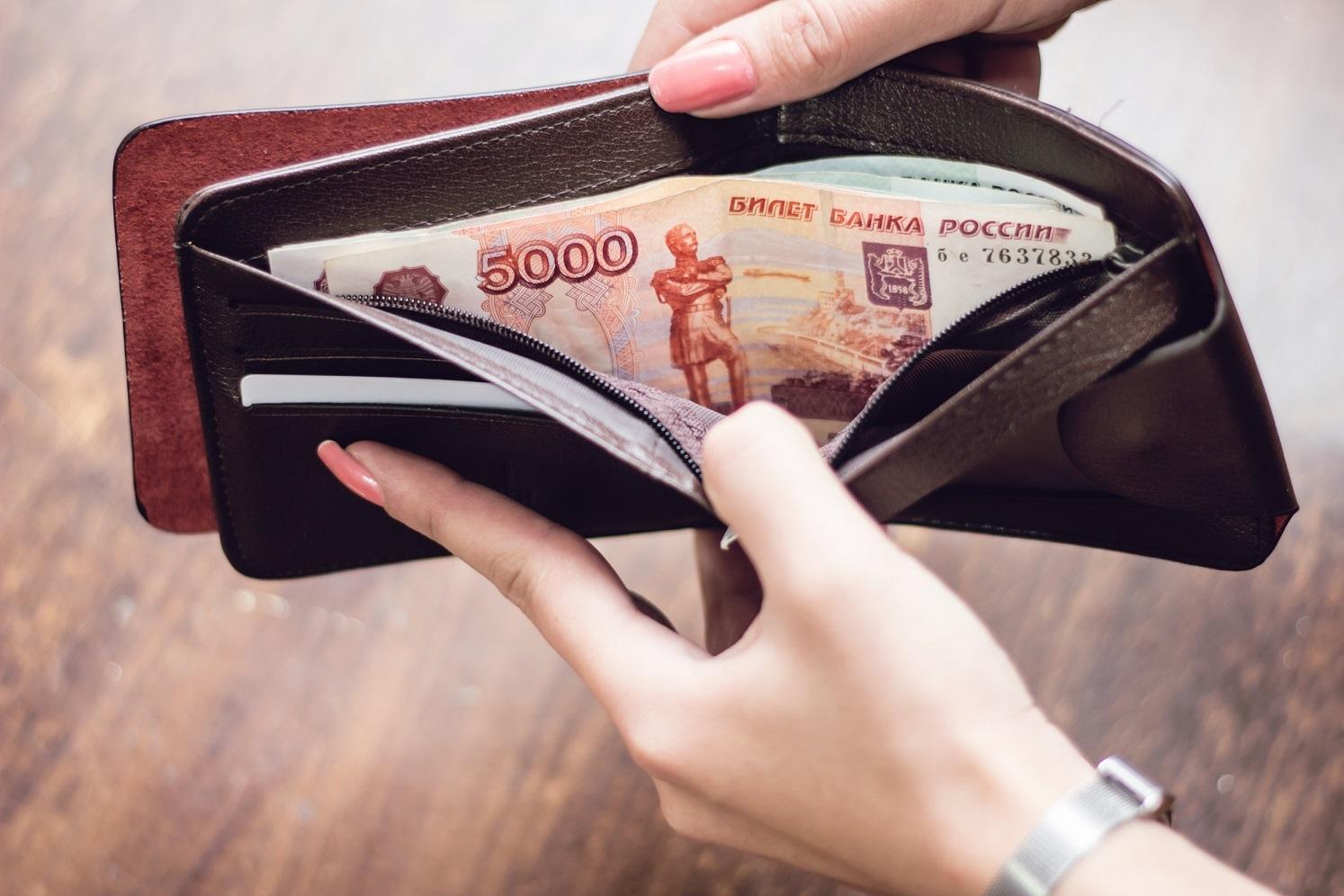"""Как сэкономить деньги: полезные купоны появились в газете """"Программа телевидения и радио"""""""