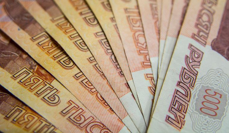 Кредит на зарплату. Бизнес в Челябинске взял 4 млрд на расчеты с сотрудниками