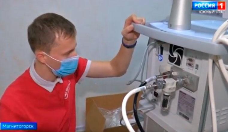 Аппараты ИВЛ и кислородные концентраторы: новое оборудование. Коронавирус в Челябинской области. Коронавирус в Магнитогорске