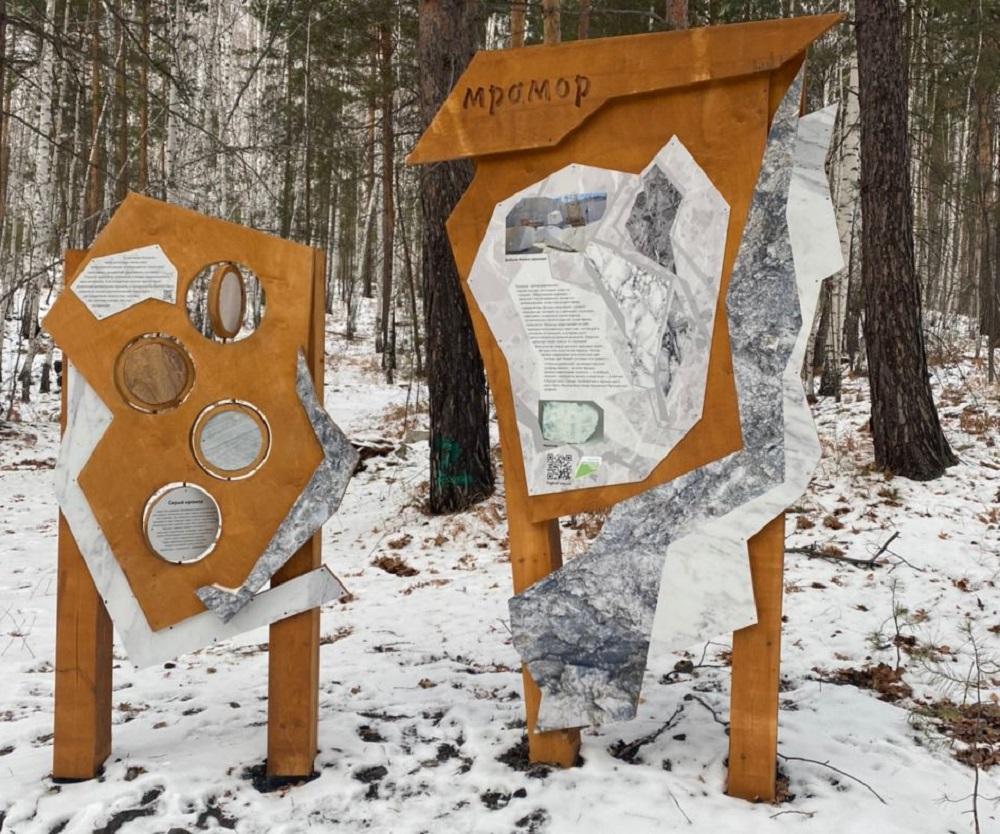 Место силы. На Южном Урале появился новый познавательный туристический маршрут