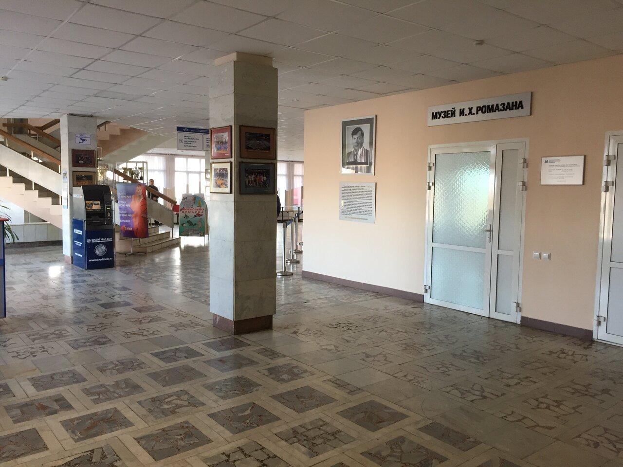 В Магнитогорске завершился ремонт во дворце спорта имени Ивана Ромазана
