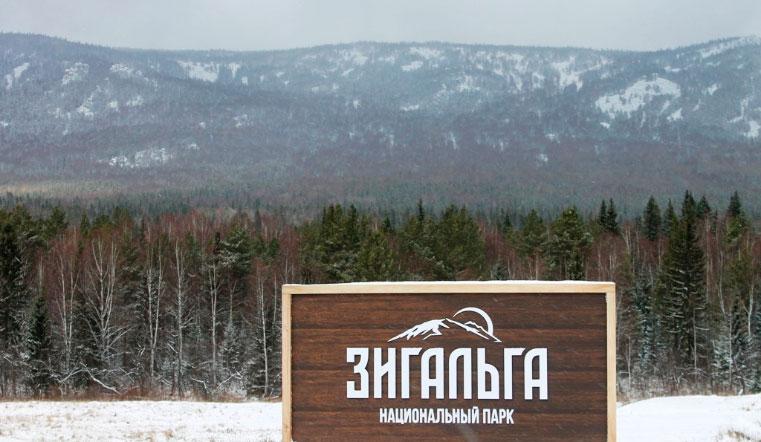 На Урале разгадывают, кто гуляет по снежным горам