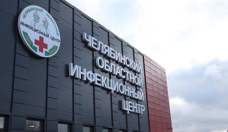 """""""Красная зона"""" изнутри. Как работает коронавирусная больница в Челябинске"""