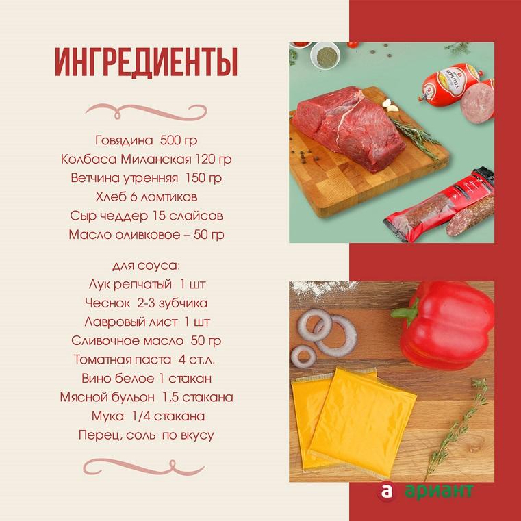 Рецепты с фото: как приготовить португальский сэндвич Франсезинья