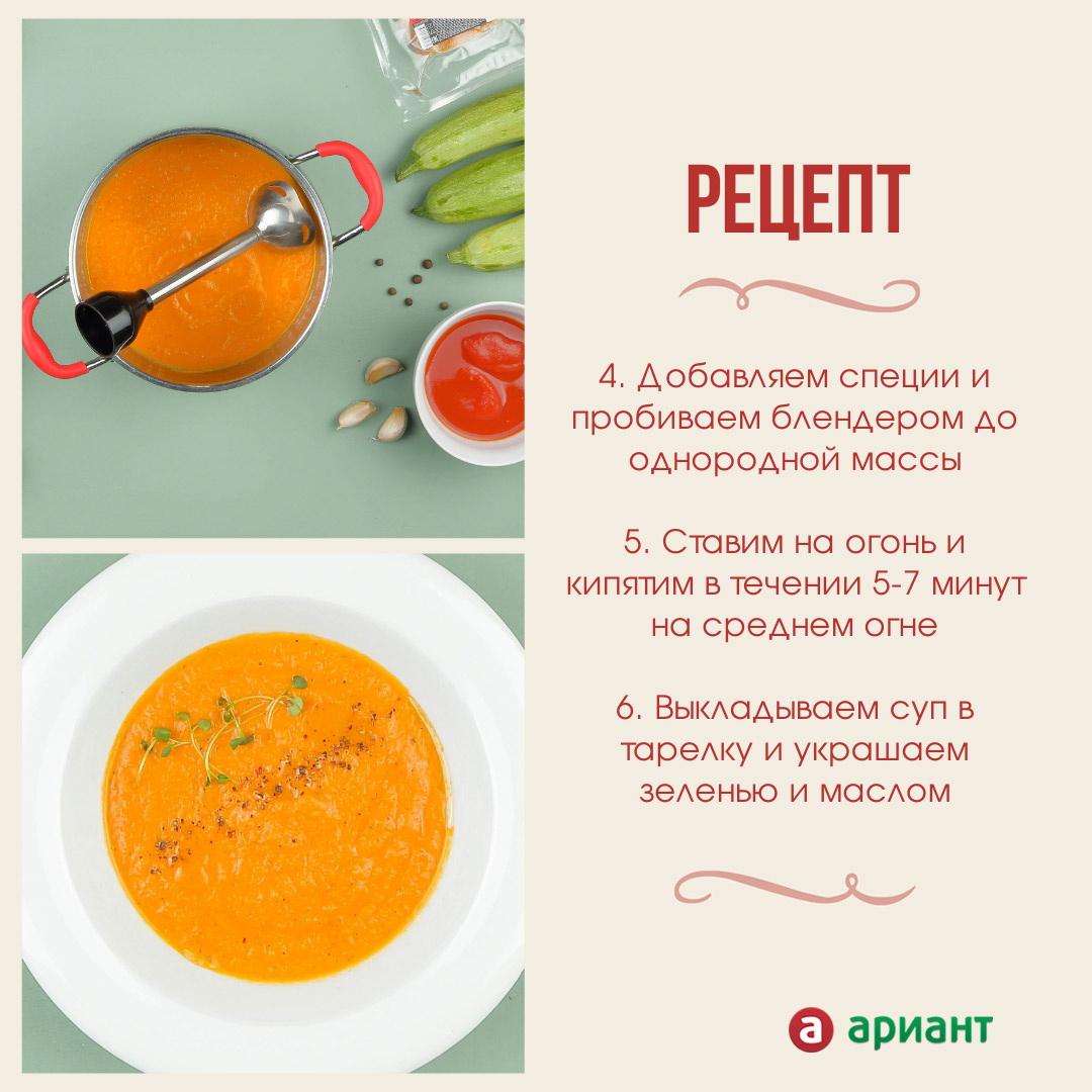 Простой рецепт: томатный суп с ароматным беконом за 40 минут