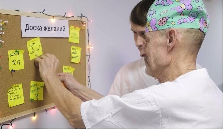 Спасли новогоднее настроение. Врачи в Челябинске провели необычную операцию ВИДЕО