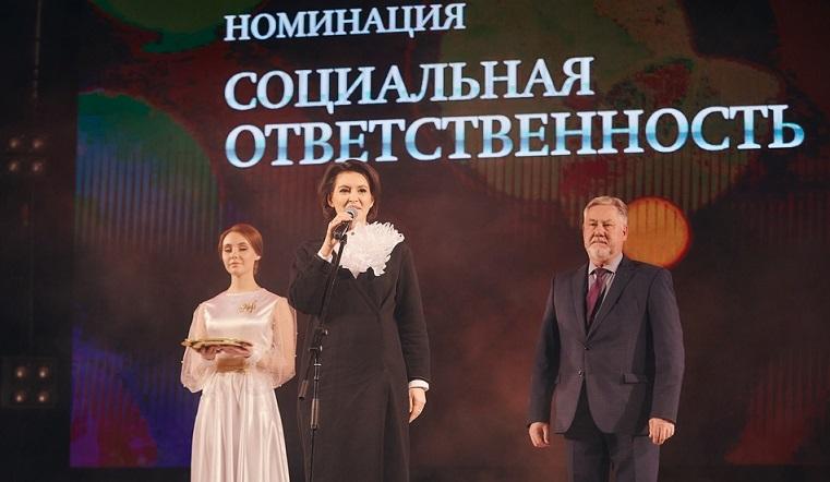 За вклад в развитие области. В Челябинске подвели итоги премии «Человек года»