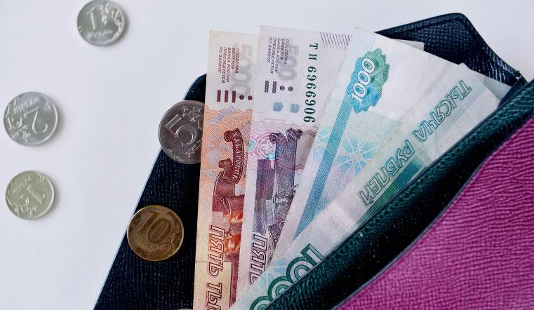 Как привлечь деньги: народные приметы