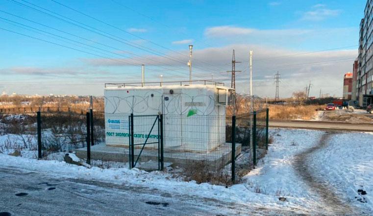 Первый в России. В Челябинске открыли специальный центр мониторинга воздуха