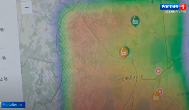 Выбросы в режиме онлайн. В Челябинске заработал центр мониторинга воздуха