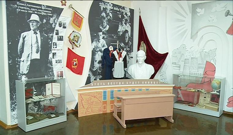Легенды 80-х. Уникальная выставка открылась во дворце творчества на Южном Урале
