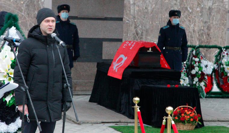 В Челябинске перезахоронили останки летчика-героя, погибшего во время ВОВ. День Героев Отечества