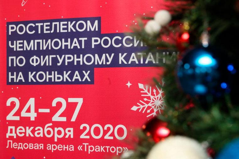Ледовая сказка. В Челябинске определяют сильнейших фигуристов страны