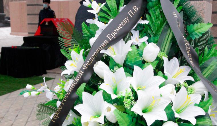 На родной земле. В Челябинске перезахоронили останки летчика-героя, погибшего во время ВОВ