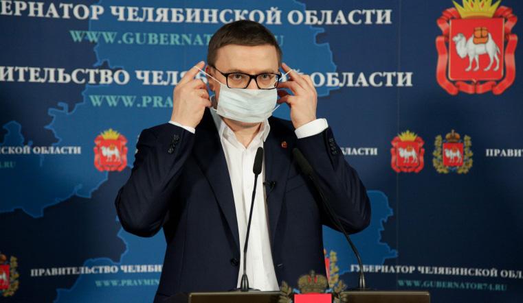 Алексей Текслер продлил режим повышенной готовности по 24 января