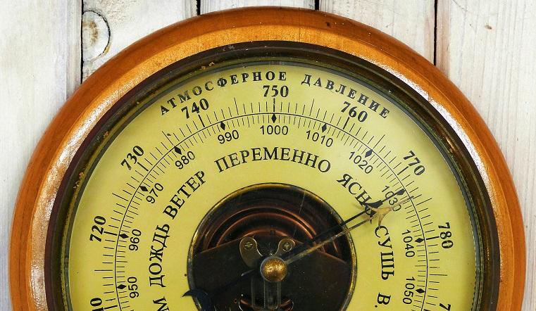 Сумасшедшее давление и ночные холода. Синоптики рассказали о погоде на Урале
