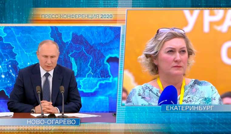 Создадут систему датчиков. Владимир Путин ответил на вопрос о выбросах в Магнитогорске