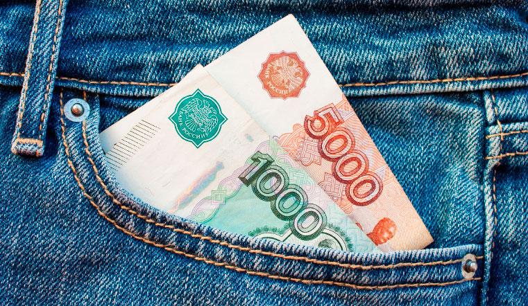 Приметы на 2021 год Быка: что сделать, чтобы притянуть удачу и деньги