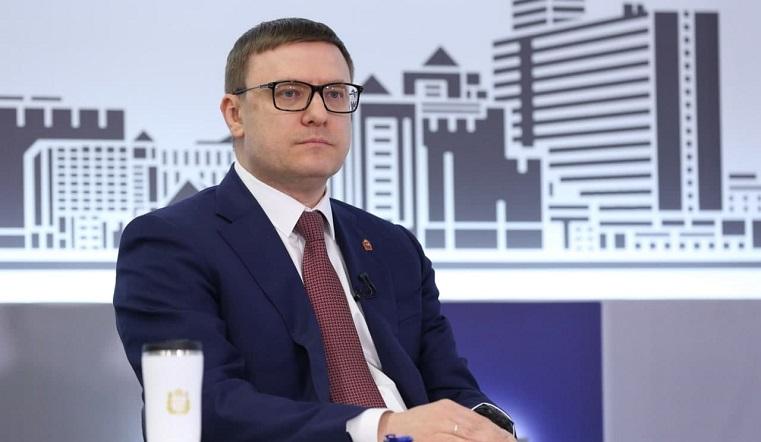 Челябинская область - новая версия. Губернатор Текслер ответил на вопросы жителей региона