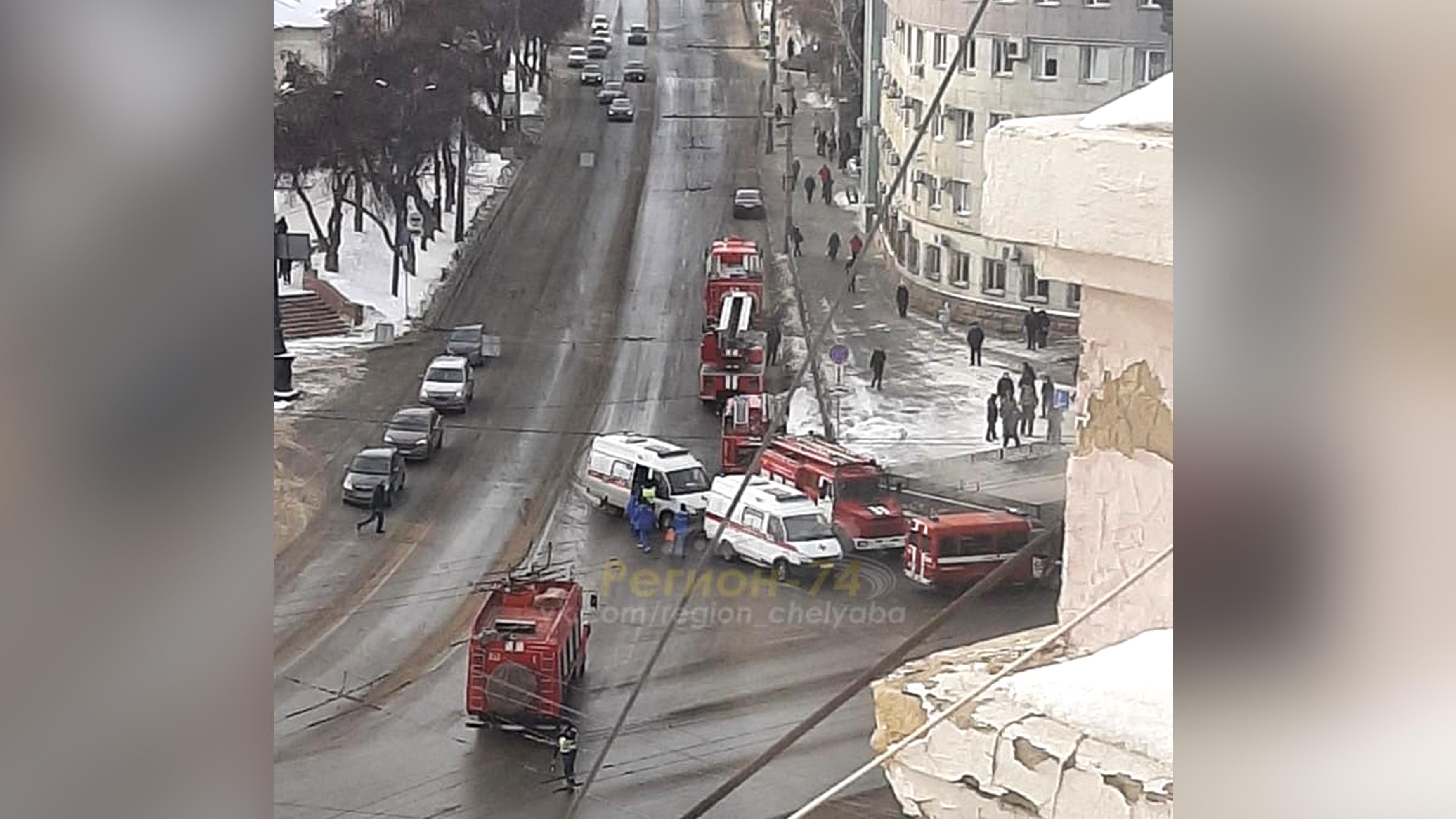 В центре Челябинска раздался взрыв, есть пострадавший. Взрыв в Челябинске