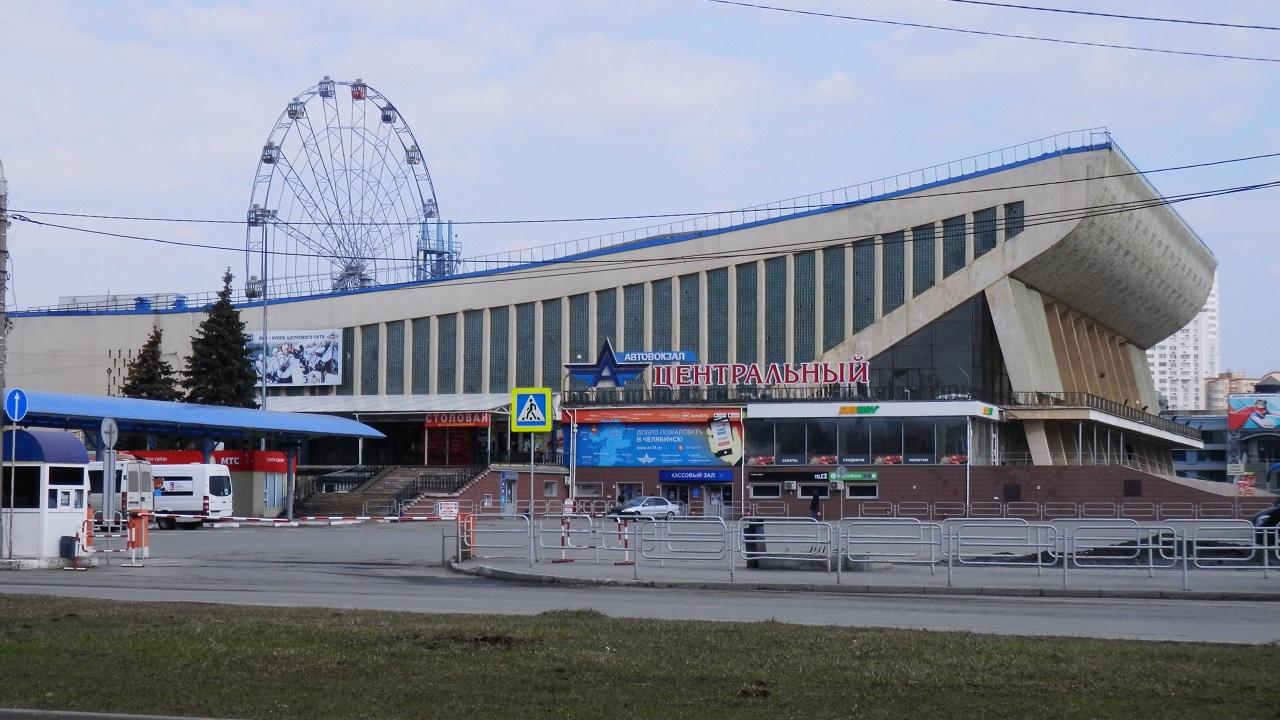 В Челябинске перенесут треть рейсов с автовокзала у «Юности»