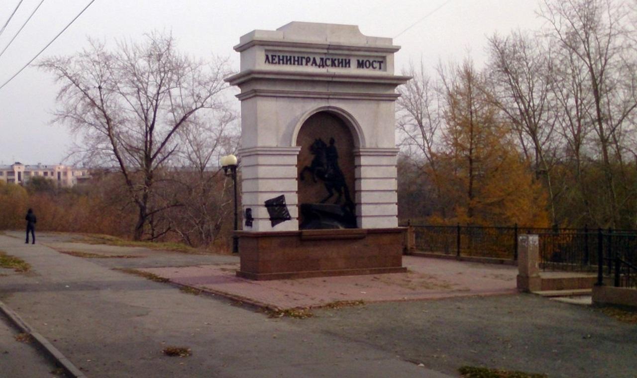 Героев освобождения Ленинграда вспоминают в Челябинске