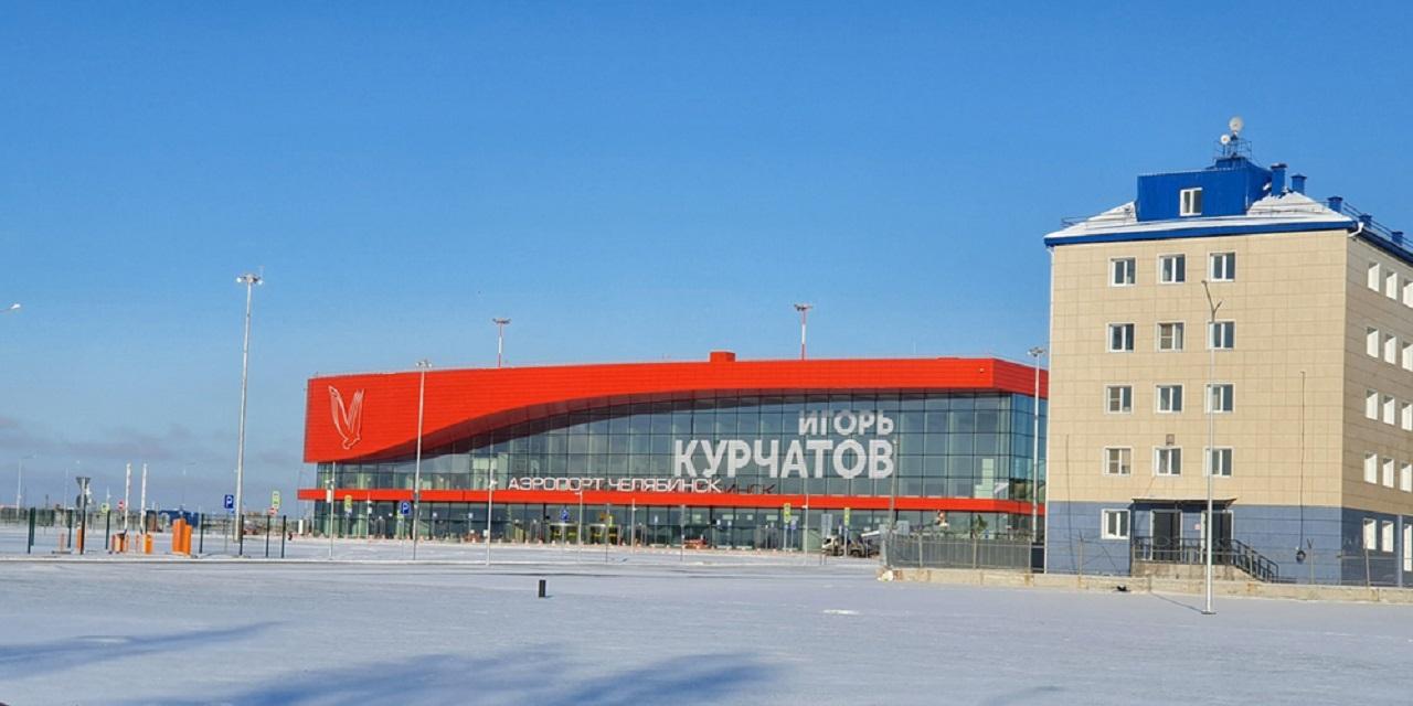 В аэропорту Челябинска открыли международный терминал