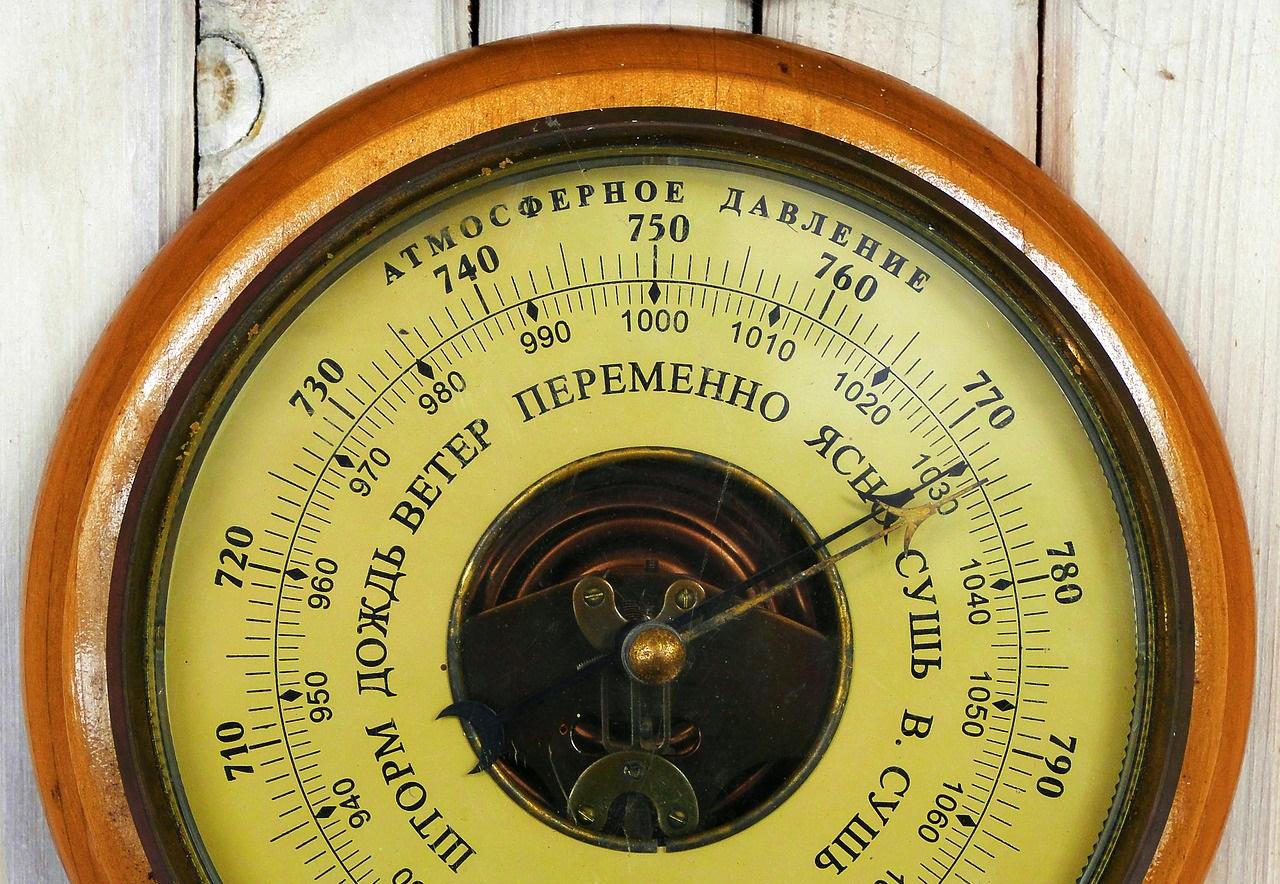 В Челябинской области ожидаются резкие перепады атмосферного давления