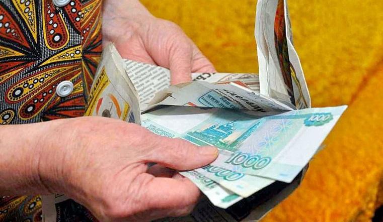 Обменяла деньги на фантики. На Южном Урале поймали мошенницу, которая обманывала пенсионеров