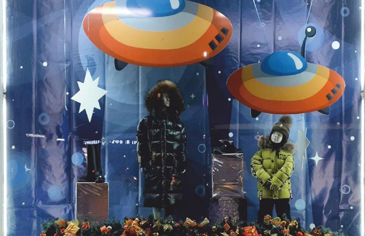 В Челябинске наградили создателей новогоднего настроения