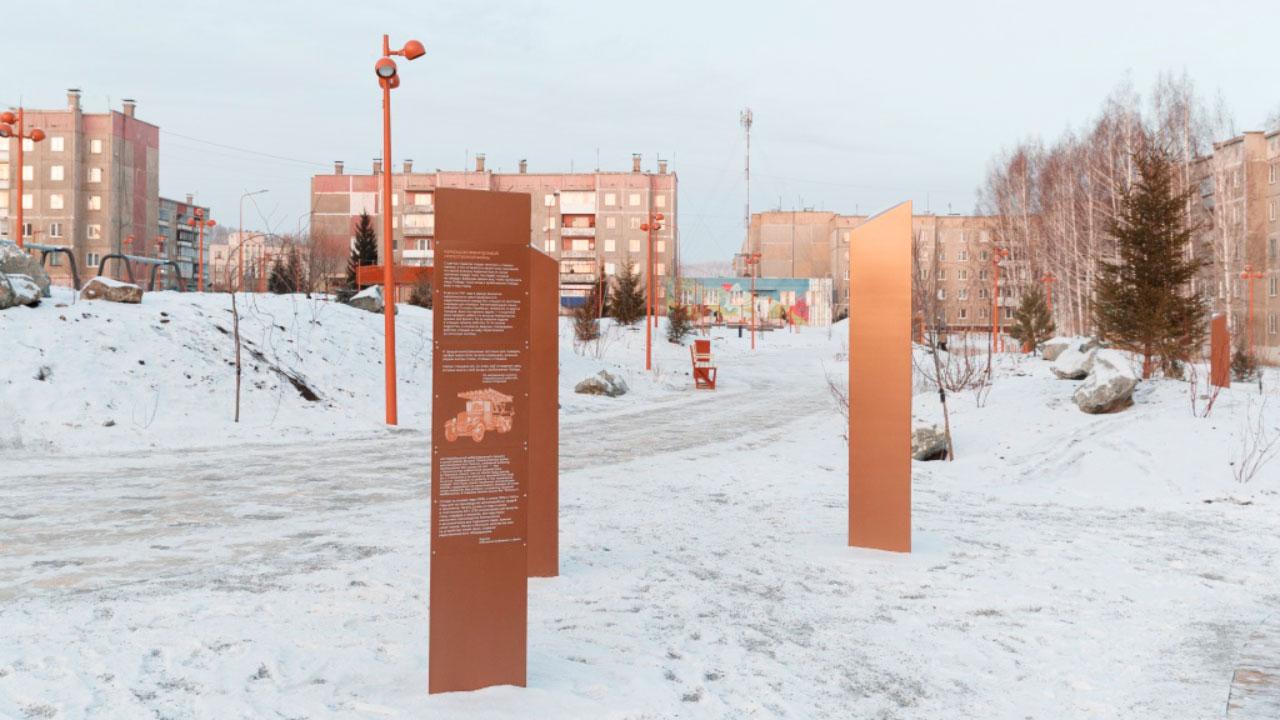 Школьники в Челябинской области увидели обновленный Карабаш