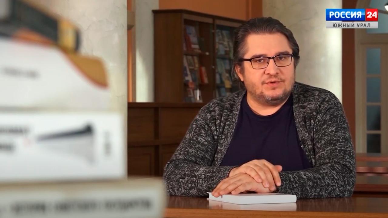 """Технологии и инновации: лучшие книги проекта """"Всенаука"""""""