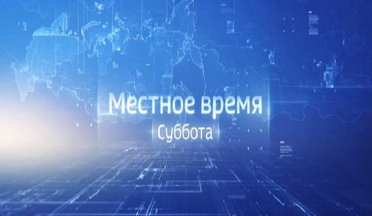 """""""Субботнее утро"""". Выпуск от 30.01.21"""