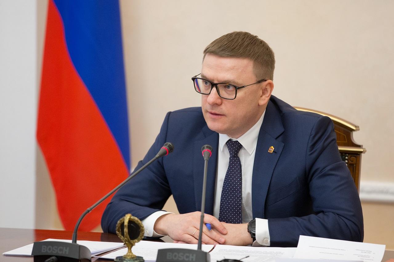 Алексей Текслер обозначил задачи медицины в Челябинской области
