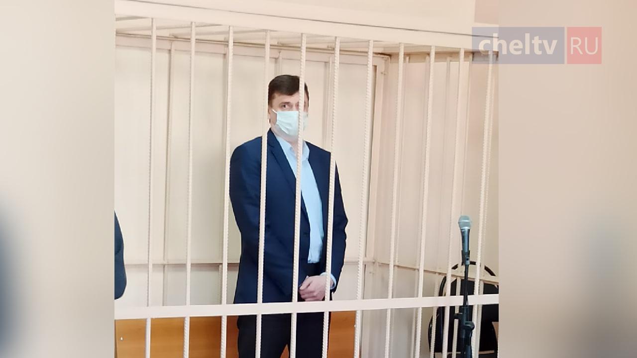 Просил отпустить домой: вице-мэра Челябинска оставили в СИЗО