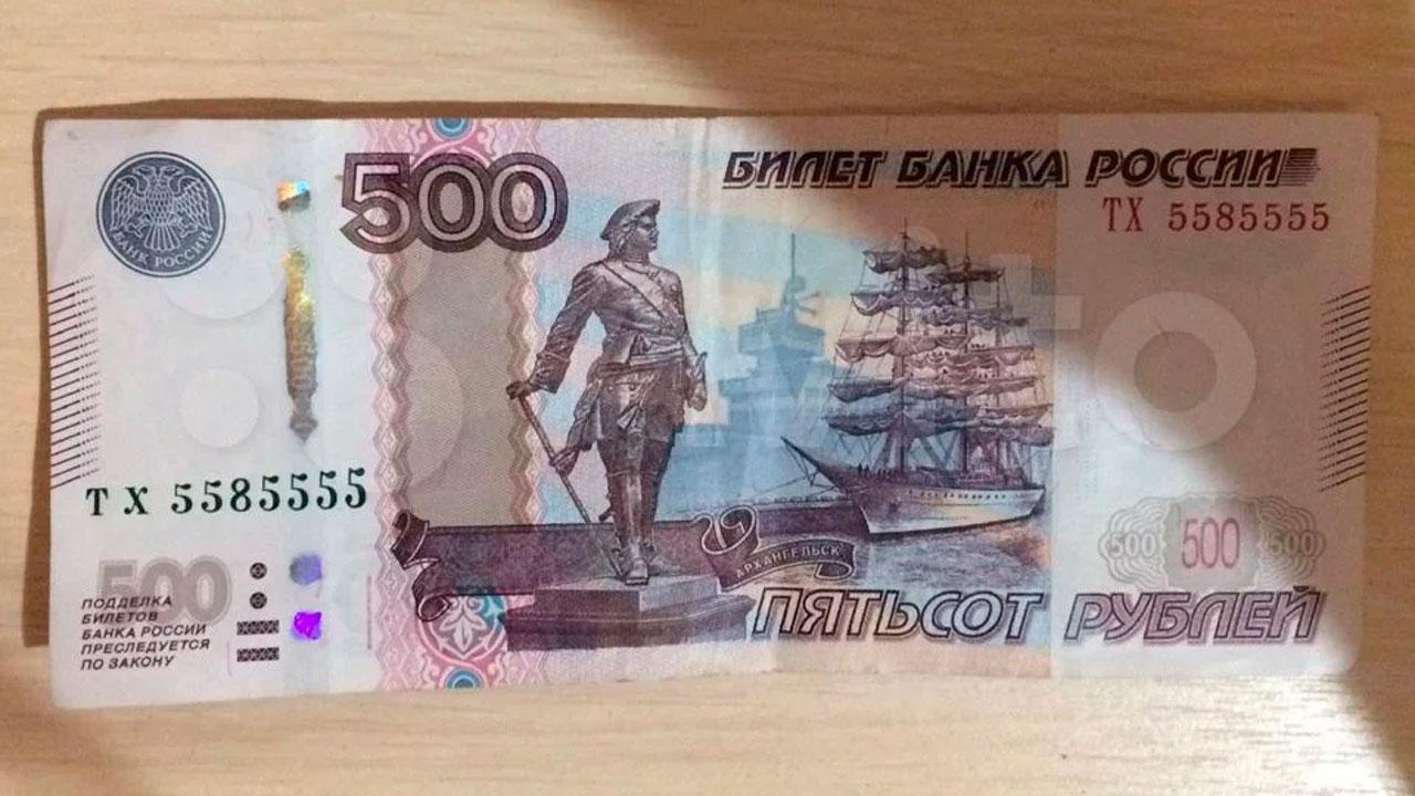 Красивый номер: в Челябинске продают купюру за 9 999 999 рублей