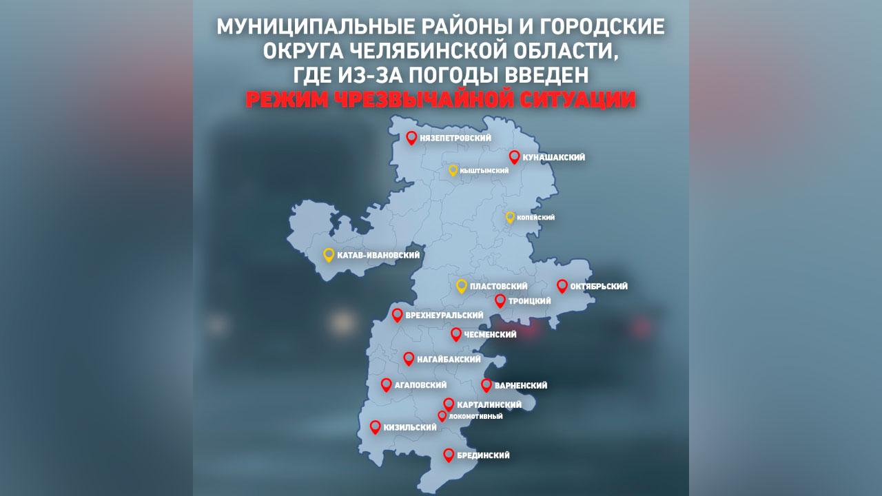 Застряли на трассе: в Челябинской области в метель умерла пациентка скорой