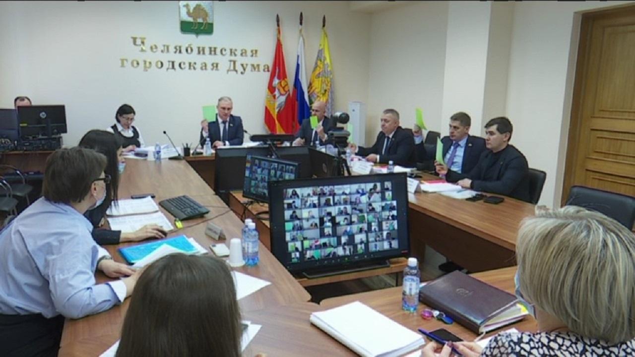 3 сквера в Челябинске получили новые имена