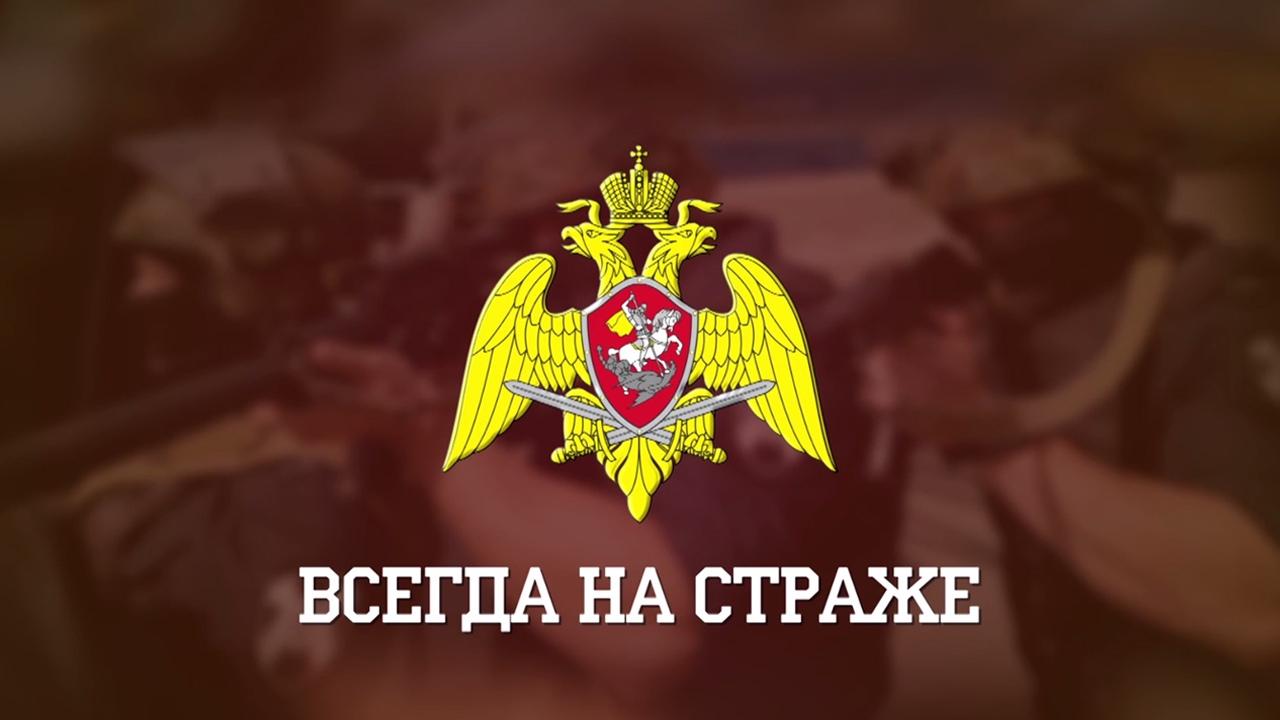 """""""Всегда на страже"""". Выпуск от 12.09.21"""