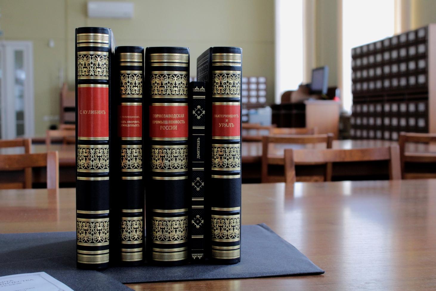 Дорогие книги. Редкие и ценные экземпляры покажут жителям Челябинска
