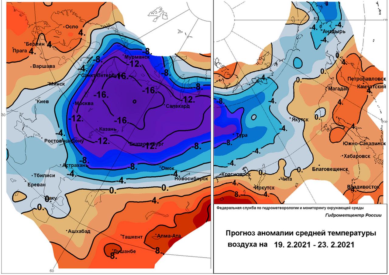 Погода в феврале: где в России ожидаются аномальные морозы до -41