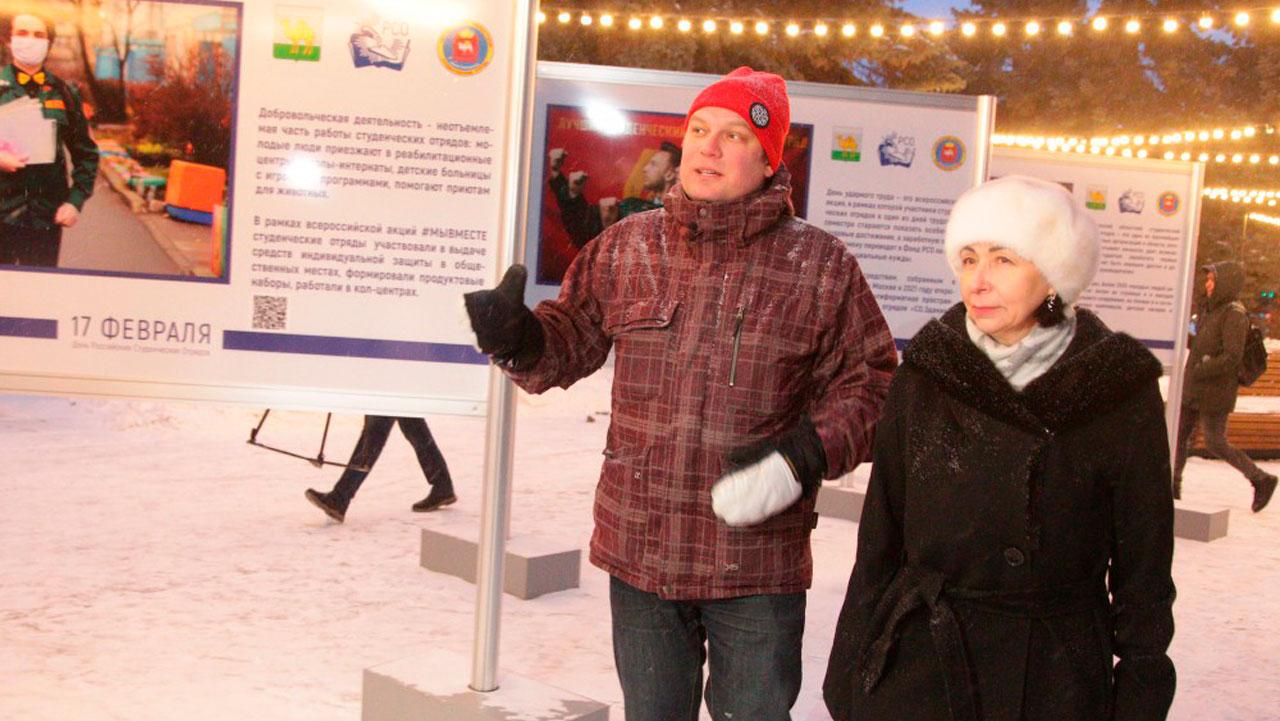 В Челябинске появился «Сквер студенческих отрядов»