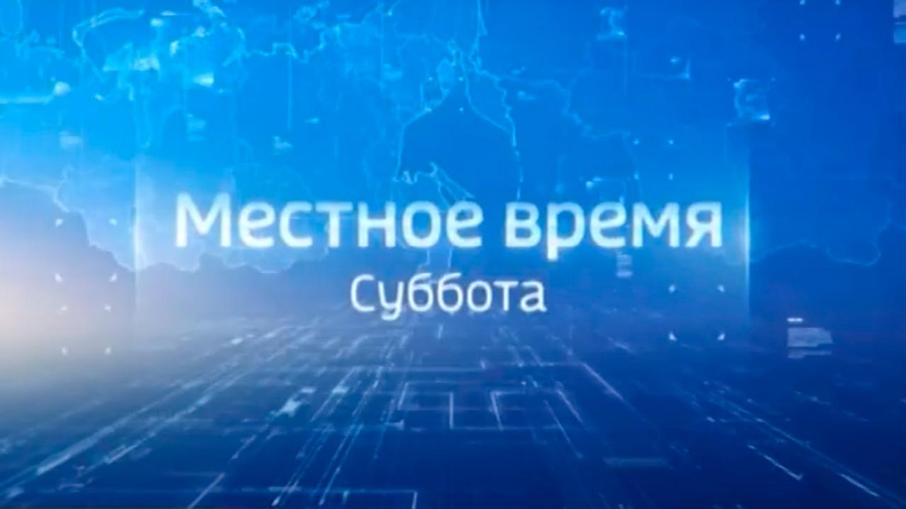 """""""Субботнее утро"""". Выпуск от 10.04.21"""