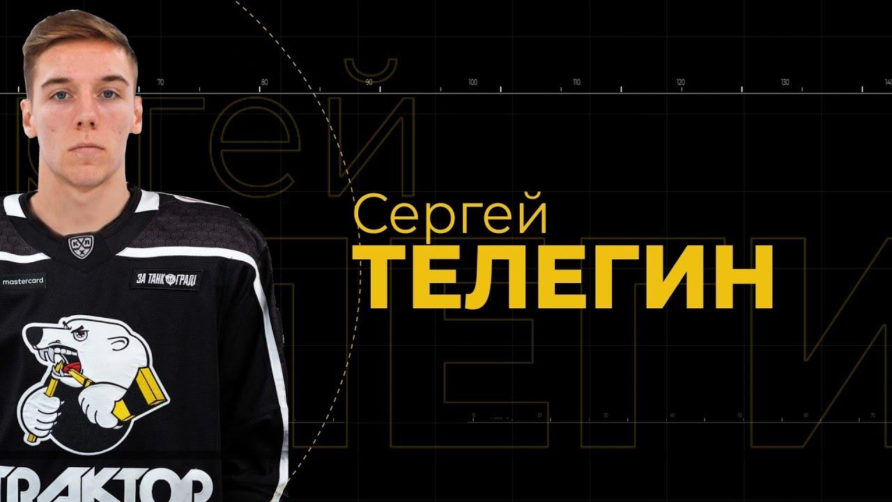 «Трактор» готовится к самой ответственной части чемпионата КХЛ