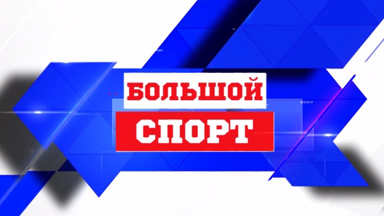 Футбольная сенсация и медальный куш: чем удивили спортсмены Челябинской области