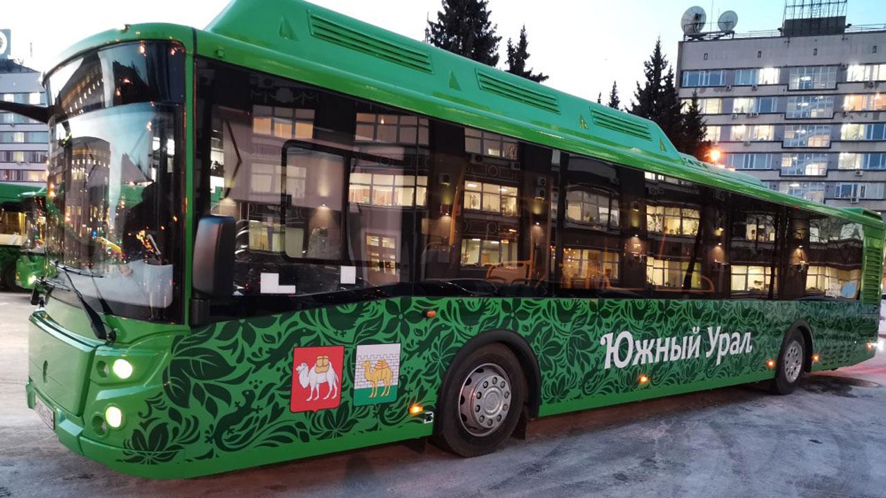 Экологичный транспорт: в Челябинске запустили новые зеленые автобусы