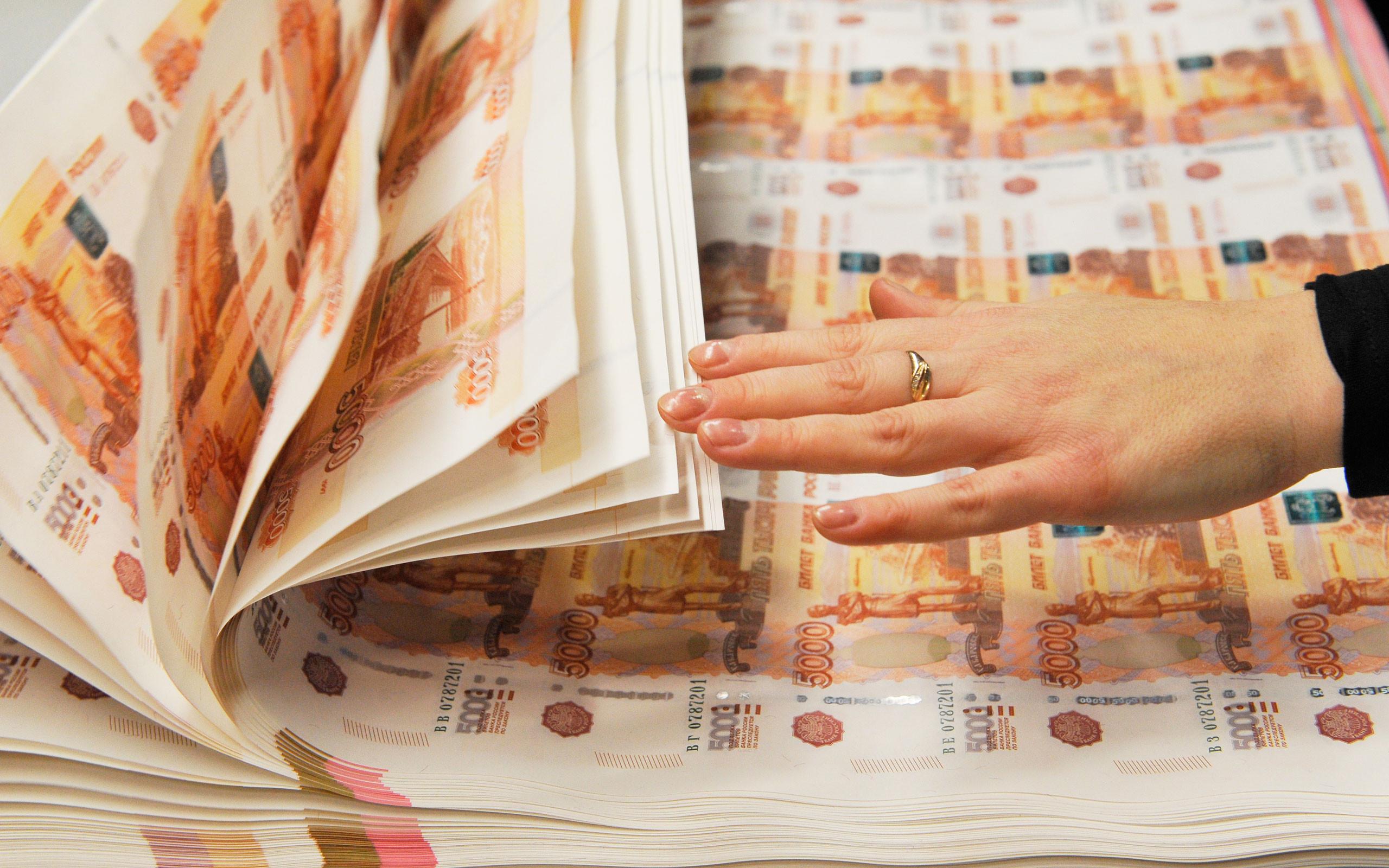 Новые деньги: эксперты рассказали, как изменятся банкноты в России
